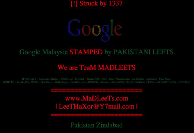 Google Attack Splash Screen