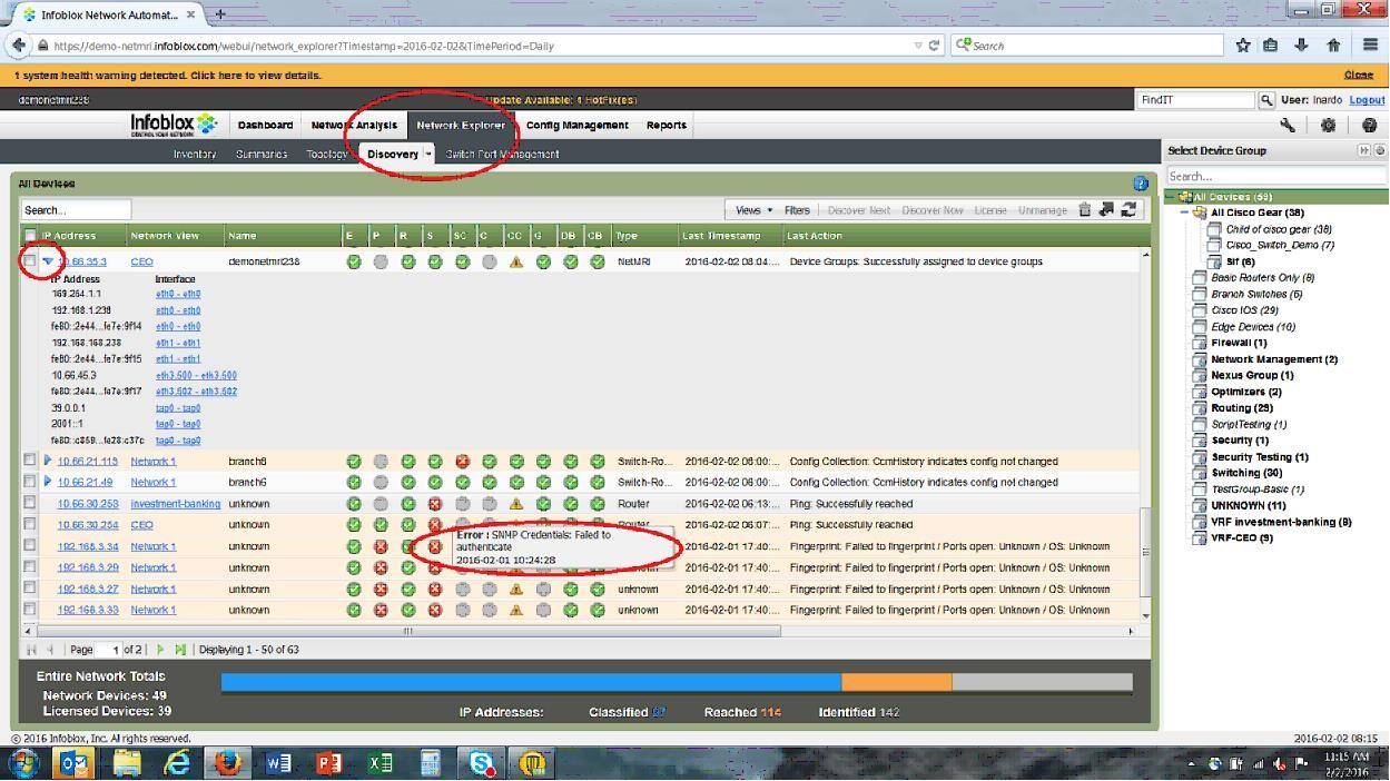 Infoblox NetMRI Discovery tab
